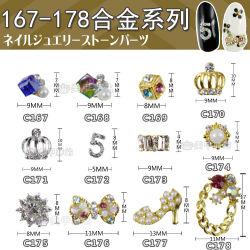 3D Nail Art Wedding Sapphire Gem Silver Diamond Rhinestone Crown Alloy Metal