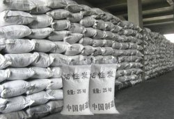High Hardness High Iodine Low Ash Coconut Activated Carbon