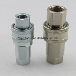 Hydraulic Carbon Steel Hydraulic Quick Joint