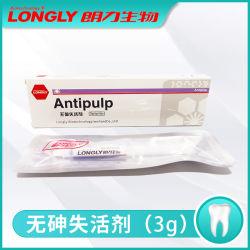 Slow Dental Antipulp