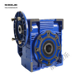 China Worm Gearbox with Cast Iron Ht200 Material - China Gear Box