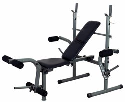 Strength Fitness Equipment/ Weight Bench/ Sit-up Bench/ Nada Sports/Wholesale New Design Exercise Functional Trainer Machine Commercial Gym Fitness Equipment Fi