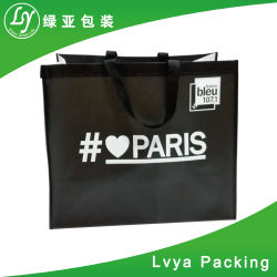 Wholesale Cheap Printed Promotional Clothing Packaging Shopping Tote PP Non Woven Bag