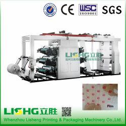 Automatical High Speed Printer