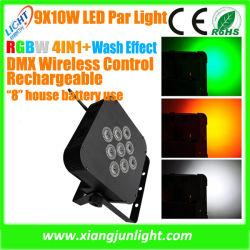 Rechargeable and DMX Wireless LED PAR Can Light PAR Can