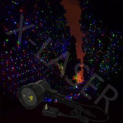 China laser light projector laser light projector manufacturers outdoor laser light garden laser light projectors workwithnaturefo