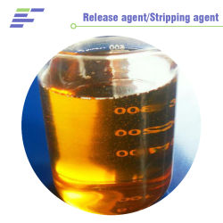 Release Agent (FHD SPA-1124) Has Good Water Solubility