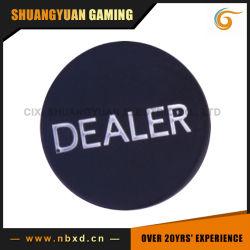 Standard Black Dealer Button (SY-Q59)
