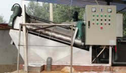 Screw Press Sludge Dewatering System for Slurry Dewatering