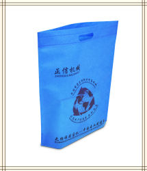 Automatic Non-Woven Box Bag Machinery with Online Handle Attaching (5 in 1)