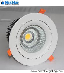 High Power Energy Saving LED Recessed Downlight/ Recessed COB LED Downlight/ Ceiling COB LED Down Light with Ce RoHS SAA ETL