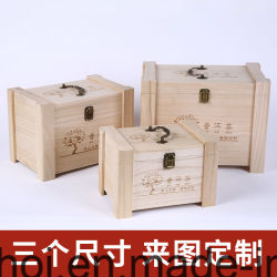 Custom Plain Color Rectangle Small Solid Wooden Box with Top Cover