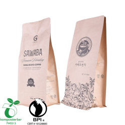 Eco Side Gusset Packaging Cafe Wholesale in China