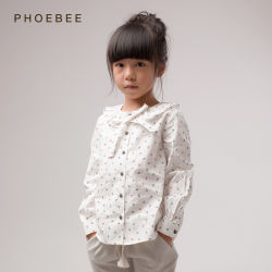 Phoebee Wholesale 100% Cotton Leisure Kids Wear for Girls