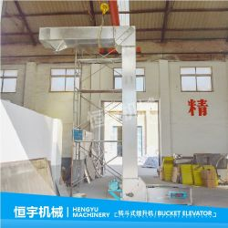 China Vertical Lift Conveyor, Vertical Lift Conveyor Manufacturers