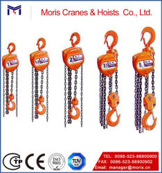 Chain Pulley Block with G80 Load Chain