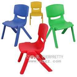 Tremendous Wholesale Kids Party Furniture Wholesale Kids Party Unemploymentrelief Wooden Chair Designs For Living Room Unemploymentrelieforg