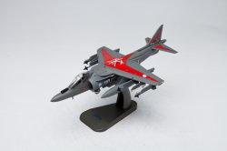 china av model av model manufacturers suppliers made in china com rh made in china com AV-8B Aircraft AV-8B Crash