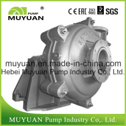Wear-Resistant High Efficiency Oil Sand Centrifugal Slurry Pump