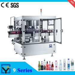 Dy9 Series Automatical High Speed Bottle Labelling Machine