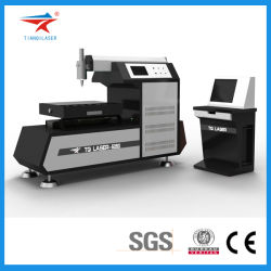 YAG Mini Scale Laser Cut Metal Machine (TQL-LCY500-0505)