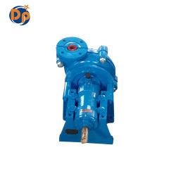 Single Suction Pump, Mining Pump, Centrifugal Slurry Pump