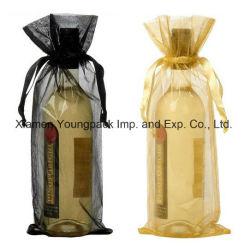 Wholesale Promotional Wine Packaging Bags Advertising Custom Printed Reusable Burlap Jute Fabric Drawstring Single Bottle Wine Gift Bags
