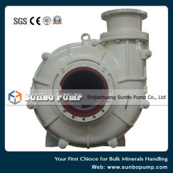 China Specialty Horizontal Slurry Pumps with Reasonable Price