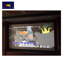 Xy Screens Home Cinema 120 Inch 16: 9 Fixed Frame Projection Screen