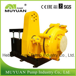 Heavy Duty Erosion Resistant Mineral Concentrator Centrifugal Slurry Pump