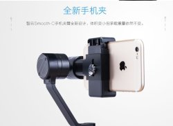 S3, S4, S5 Light Cell Phone Gimbal Selfie Stabilizer