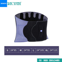 Adjustable Compression Lumbar Support for Work and Sports Protection