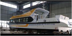China Passenger Ferry, Passenger Ferry Manufacturers, Suppliers