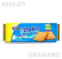 Wholesale Chocolate Crackers, Wholesale Chocolate Crackers