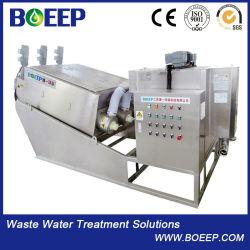 Volute Type Sludge Dewatering Machine for Water Treatment