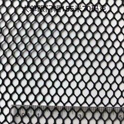 Nylon Spandex Warp Knitted Network Fabric 100% Printed Fabric for Swimwear/Legging/Yoga/Sportswear
