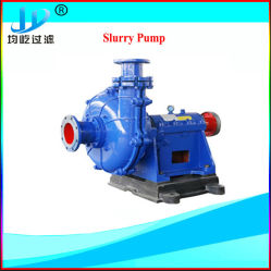 Heavy Duty Single Stage Suction Centrifugal Slurry Pump
