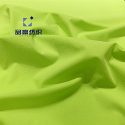 Ym2294 Nylon Spandex Fabric for Sports 40d Outwear UV Protective 4 Way Stretch for Garment Fabric