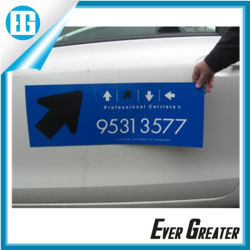 Waterproof Car Magnet Sticker with OEM Sevice