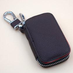 Kc_L_021 Custom Logo or Car Logo Leather Car Key Cover