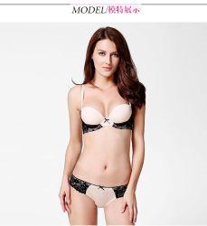 9aaee51f3ea59 Wholesale Good Quality Soft Lace Push up Bra (CS21120)