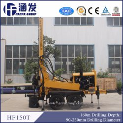 China Wholesale Portable Small Deep Water Well Drilling Rig for Sale (HF150T)