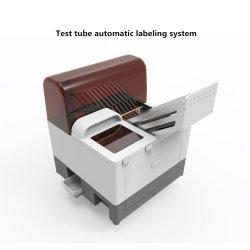 Vacuum Blood Collection Tube 4ml Intelligent Sorting Equipment