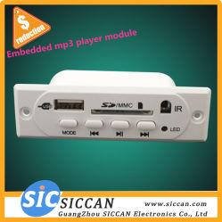 MP3 Player Module with Remote Controller/FM/USB/SD (12V) White