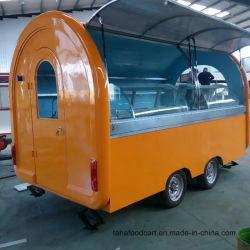 Mobile Food Cart, Outdoor Mobile Food Trailer, Hot Dog Cart