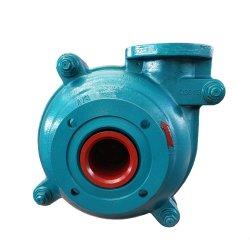 China Horizontal Ash Slurry Pump Factory