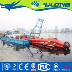 8 Inch River Sand Suction Dredger/Cutter Suction Dredge