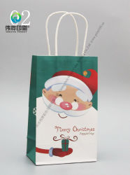 Printing Famous Brand Christmas Gift Paper Bag for Present Packaging