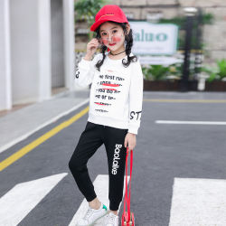 Children's Casual Sports Cotton Letter Hole Hollowed out Clothes