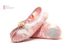 Girls Fashion Split Sole Pink Slippers Skin Nose Ballet Flats
